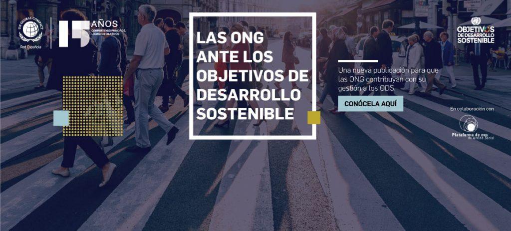 Pacto Mundial y la Plataforma de ONG de Acción Social.